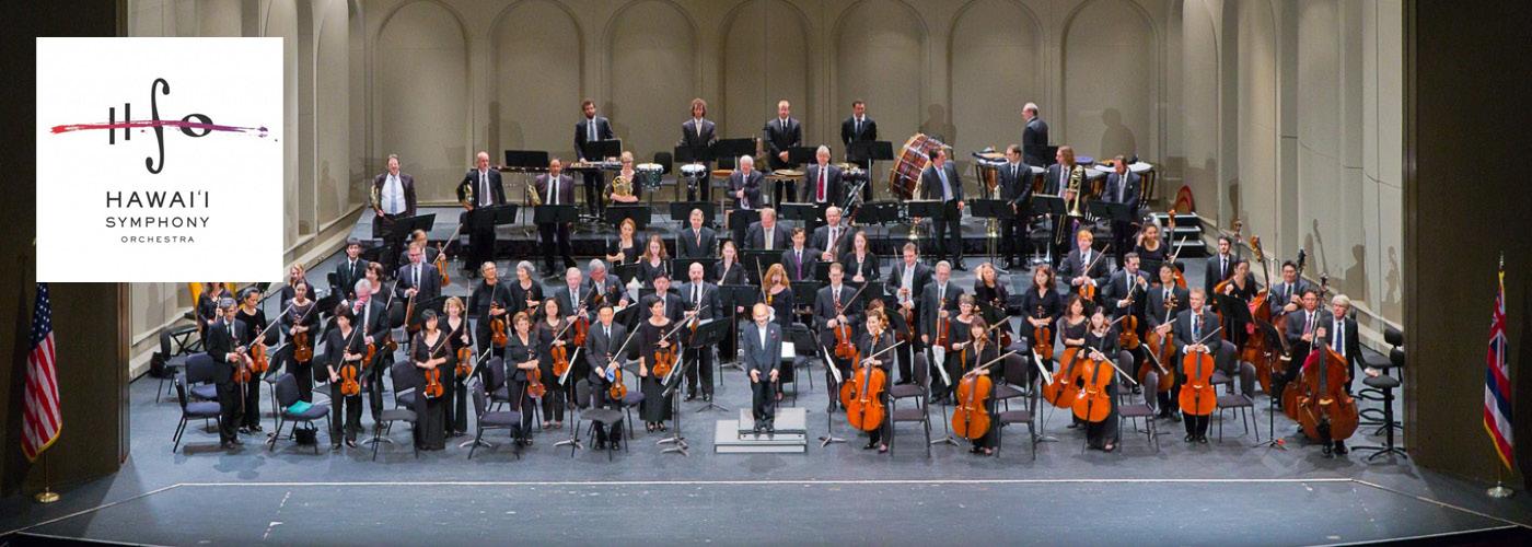 Hawaii Symphony Orchestra waikiki shell